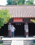 Dojo im Murasaki Mura